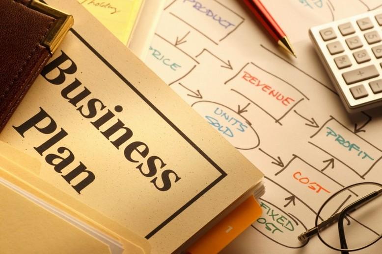 Cоставление бизнес плана