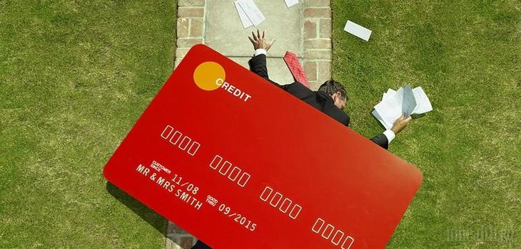 Договор банковского кредита