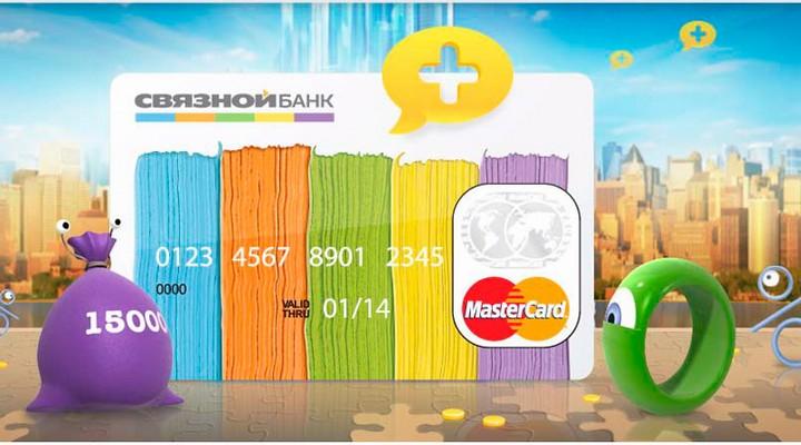 Кредитная карта Связной