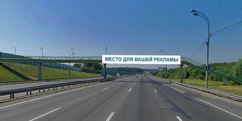 Наружная реклама на мостах и путепроводах