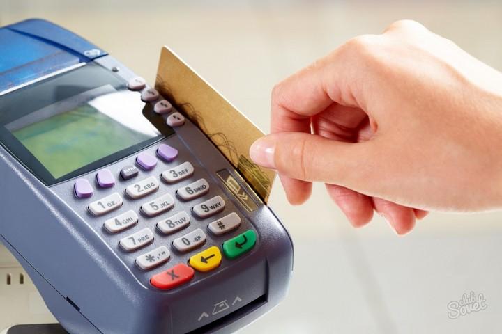 Обеспеченные кредитные карты